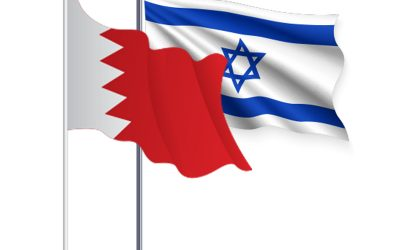 Israel and Bahrain to Normalise Diplomatic Ties