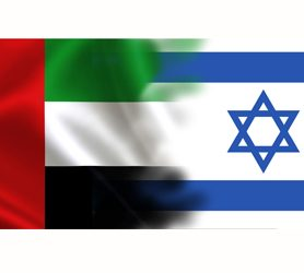 SAZF Welcomes Israel's Normalisation with the UAE